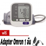 OMRON เครื่องวัดความดัน รุ่น HEM-7130 (60 Memory รับประกัน 3 ปี พร้อม Adapter)