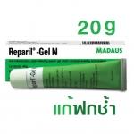 Reparil Gel เรพาริล เจล 20 กรัม แก้ฟกช้ำ ห้อเลือด