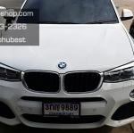 ตัวอย่างการติดตั้ง 111 (BMW X4)