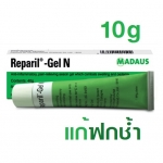 Reparil Gel เรพาริล เจล 10 กรัม แก้ฟกช้ำ ห้อเลือด