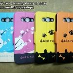 DOZO Flip Case (Samsung Galaxy J7 2016 / Ver.2)