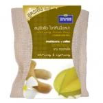 Supaporn สบู่ขัดผิว ไวท์เท็นนิ่งสปา สารสะกัดมะขาม+มะเฟือง ปริมาณสุทธิ 70 กรัม