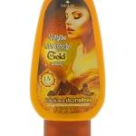 Meilin White UV Body Gold Lotion (เมลิน ไวท์ ยูวี บอดี้ โกลด์ โลชั่น)(ส่งฟรีEMS)
