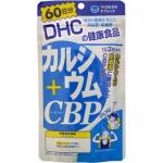 60 วัน DHC แคลเซียม ซีบีพี ( DHC Calcium CBP) คุณค่าเท่ากับดื่มนม 8 ลิตร