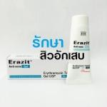 Erazit Anti-acne Gel 20g สูตรเดียวกับ Eryacne 4% . เจลใช้ทาผิวหนังสำหรับฆ่าเชื้อแบคทีเรีย เพื่อควบคุมสิว