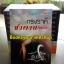 กรงราคีซาตานสุดรัก ปีโป้ / ฟินนิกซ์ หนังสือใหม่ทำมือ***สนุกคะ*** thumbnail 1