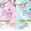 สามชาติสองภพองค์หญิงสโลว์ไลฟ์ / อาหลัน คำต่อคำ หนังสือใหม่ thumbnail 1