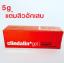Clindalin Gel 5 grams คลินดาลิน เจล 5 กรัม ยาเจลใสสำหรับรักษาสิว thumbnail 1