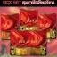 E-book / Boxset / ชุดมาเฟียเลือดมังกร / Shayna thumbnail 1