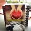 โปรจับคู่ส่งฟรี แสนจะร้ายสุดจะรัก / ไพนารี หนังสือใหม่ทำมือ***สนุกคะ*** thumbnail 1