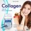 มารีน คอลลาเจน เปปไทด์ จากปลาทะเล ชนิดเม็ด เดอะเนเจอร์ Marine Collagen Peptide The nature (30 Tablets) 3 แถม 1 thumbnail 2
