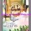 วิวาห์รักพญามาร / หมึกทิพย์ หนังสือใหม่ thumbnail 1