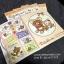 สมุดระบายสี ริลัคคุมะ พร้อมสติ๊กเกอร์ thumbnail 4