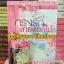 กรงรักลายดอกไม้ / นิมมานรดี หนังสือใหม่ทำมือ ***สนุกคะ*** thumbnail 1