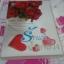รักแท้ น้ำตาลวง / บุหลัน ลันตา มือสอง99% thumbnail 2
