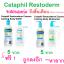 เซตสุดคุ้มหายาก 5+5 ขวด แถมฟรีอีก 1 ขวด Cetaphil RestoraDerm® Eczema Calming Body Moisturizer 5 ขวด และ ครีมอาบน้ำสูตรผิวแพ้ง่าย Cetaphil RestoraDerm® Body Wash 295 ml 5 ขวด แถมฟรีอีก 1 ขวด พิเศษมากๆ thumbnail 1