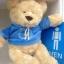 """""""Blueny bearry"""" ตุ๊กตาหมีตระกูลแบรี่ ขนนุ้มนุ่ม ขนละเอียดมาก สวมเสื้อมีหมวกลายสกรีนหน้าหมีแบรี่ ไม่เหมือนใคร ของขึ้นห้าง ราคาพิเศษ 399.- ปกติ 750.- เหมาะกับเทศกาลเทคของขวัญ ช่วงรับน้องอย่างยิ่งครับ Playcorner จัดส่งทั่วประเทศ ของมีจำกัด (ขนาด 40 thumbnail 1"""