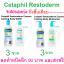 เซตสุดคุ้มหายาก 3+3 ขวด Cetaphil RestoraDerm® Eczema Calming Body Moisturizer 3 ขวด และ ครีมอาบน้ำสูตรผิวแพ้ง่าย Cetaphil RestoraDerm® Body Wash 295 ml 3 ขวด ลดท้ายบิลอีก 90 บาทส่งฟรี thumbnail 1