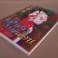เจ้าบ่าววิวาห์เถื่อน (เพลิงปรารถนา) / บุหลันราตรี หนังสือใหม่ thumbnail 2