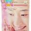 Seoul Secret Collagen Plus++ ใหม่! คอลลาเจนสูตรผสมซิงค์ช่วยลดอาการสิว สำเนา thumbnail 2