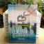 สยบรักจอมบงการ ( หมื่นแค้นแสนรัก ) นันทมาลี พลอยวรรณกรรม อินเลิฟ หนังสือใหม่ thumbnail 1