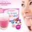 บำรุงผิว ด้วย CollaColla Collagen Complex Plus 6,000 - คอลลาคอลล่า คอลลาเจน คอมเพล็กซ์ พลัส สำเนา thumbnail 5