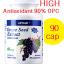 Lynae Grape Seed Extract 90 Caps ขนาด 3 เดือน บำรุงผิวและฟื้นฟูสุขภาพ thumbnail 2
