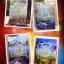 นิยาย ชุด Taken by the Alpha Brothers โดย พิมพ์ฝัน , ดุจดาริน , ปานไพลิน , ชินณิตา / สนพ.อินเลิฟ พลอยวรรณกรรม thumbnail 1