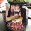 รักต้องรุก SHOCKWAVE / โอ้วว ชีทเค้ก หนังสือใหม่ทำมือ***สนุกคะ*** thumbnail 1