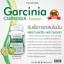 สารสกัดจากผลส้มแขก เดอะเนเจอร์ Garcinia Extract The Nature 3 ชิ้น แถม 1 thumbnail 2