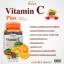 วิตามิน ซี พลัส อะเซโรล่า เชอร์รี่ และสารสกัดจากเมล็ดองุ่น เซริน่า Vitamin C Plus Acerola Grape Seed Zerina ( 30 Tablets ) thumbnail 2