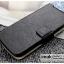 เคส HTC One S - ซองหนัง IMAK Serpentine ทำจากหนังแท้ คุณภาพดี บาง เบา จัด ปกป้องตัวเครื่องได้ดี ลดแรงกระแทก thumbnail 2