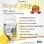 รอยัลเยลลี่ นมผึ้งชนิดแคปซูล เดอะเซนท์ Royal Jelly The Saint (30 Capsules) thumbnail 2