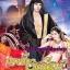 ส่งฟรี กรงรักราชาทมิฬ / ณัชชาพัชร์ หนังสือใหม่ ทำมือ***สนุกคะ*** thumbnail 2