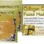 มาส์กหน้ากากทองคำ Collagen Crystal Facial Mask thumbnail 3