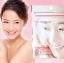 Seoul Secret WOMEN คอลลาเจนแบบเม็ดสำหรับผู้หญิง นำเข้าจากเกาหลี 100% ทานง่ายไม่คาว thumbnail 1