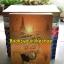 ลิขิตรักเหนือกาลเวลา / KMOON หนังสือใหม่ทำมือ ***สนุกมาก*** thumbnail 1