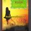 ดวงไฟในตะวัน / สรัญคุณา / สนพ. Touch Publications หนังสือใหม่ thumbnail 1