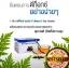 สุดยอดชา detox จาก UNICITY NATURE'S TEA INFUSION ชาสมุนไพรล้างพิษในผนังลำไส้ thumbnail 1