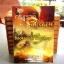 กรงราคีซาตาน จางเหว่ย / ฟินนิกซ์ หนังสือใหม่ทำมือ***สนุกคะ*** thumbnail 1