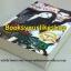 กรงเล็บมัจจุราช (ซีรีย์ชุดเทพบุตรกรีก ลำดับที่ 6 ) / ญาณกวี,baiboau , ใบบัว ( คู่ วูลฟ์ + พุดซ้อน )หนังสือใหม่สภาพเก่ามีตำหนิตามรูป thumbnail 1