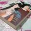 ปมรักลวงใจ / OASIS,โอเอซิส หนังสือใหม่ โปรส่งฟรี thumbnail 2