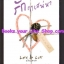 รักฤาเสน่หา Love or Lust / ติกาลัง / หนังสือใหม่ thumbnail 1