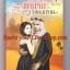 แค้นรักเจ้าทะเลทราย / กนิษวิญา / หนังสือใหม่ (ชีคซาร์บิน + ดาริณี) thumbnail 1