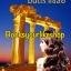 โปร ส่งฟรี สาปรักมนตราเชลย / รัตน์วรา ( ปูริดา ) หนังสือใหม่ทำมือ *** สนุกค่ะ *** thumbnail 2