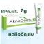 AkneDerm BP 2.5% 7G ละลายหัวสิว ลดสิวอุดตันและสิวเสี้ยน ลดและป้องกันการเกิดสิว thumbnail 1