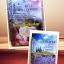 นิยาย ชุด The Prince's Royal Concubine โดย อัญพัชญ์ , นิมมานรดี หนังสือใหม่ สนพ.อินเลิฟ พลอยวรรณกรรม thumbnail 1