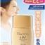 Biore UV CC Milk SPF50+ PA++++ (บิโอเร ยูวี ซีซี มิลค์ SPF50+ PA++++ ) thumbnail 1
