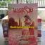 วิมานทราย / ดารินทรา หนังสือใหม่ทำมือ *** สนุกค่ะ *** thumbnail 1