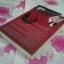 นิยามรักสมการใจ (ภาคต่อเงารักในรอยใจ)/ กีรัตยา หนังสือใหม่ S โปรส่งฟรี thumbnail 4